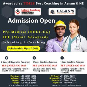LCC-LIA-Admission-Open